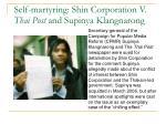 self martyring shin corporation v thai post and supinya klangnarong