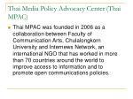 thai media policy advocacy center thai mpac
