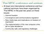 thai mpac conferences and seminars