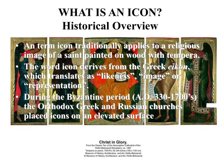 What is an icon historical overview