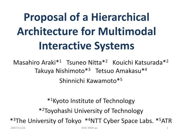 proposal of a hierarchical architecture for multimodal interactive systems n.