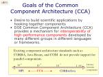 goals of the common component architecture cca