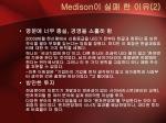 medison 2