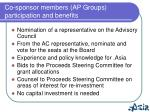co sponsor members ap groups participation and benefits