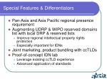 special features differentiators