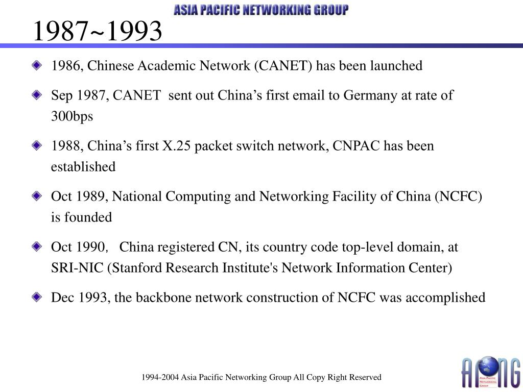 PPT - Internet in China PowerPoint Presentation - ID:122159