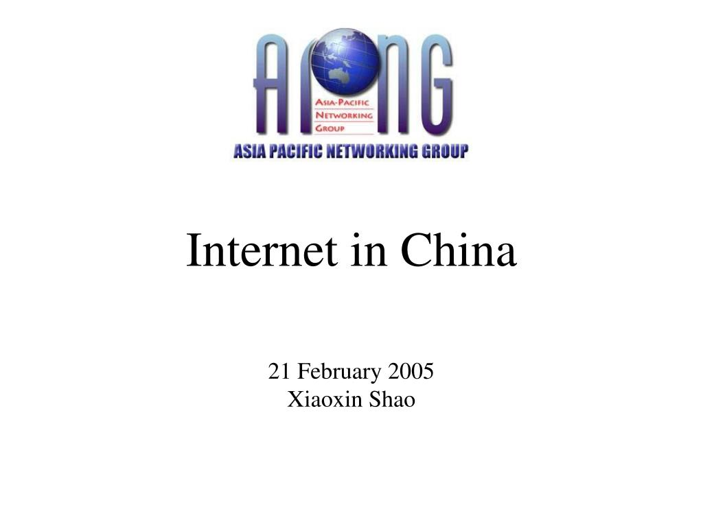 internet in china l.