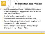 qs world mba tour premium
