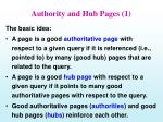 authority and hub pages 1