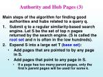 authority and hub pages 3