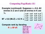 computing pagerank 11