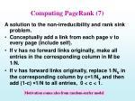 computing pagerank 7