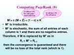 computing pagerank 8