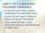 assets test elimination colorado experience