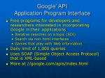 google api application program interface