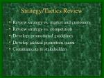strategy tactics review
