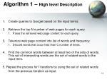 algorithm 1 high level description
