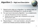 algorithm 2 high level description