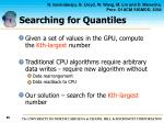 searching for quantiles