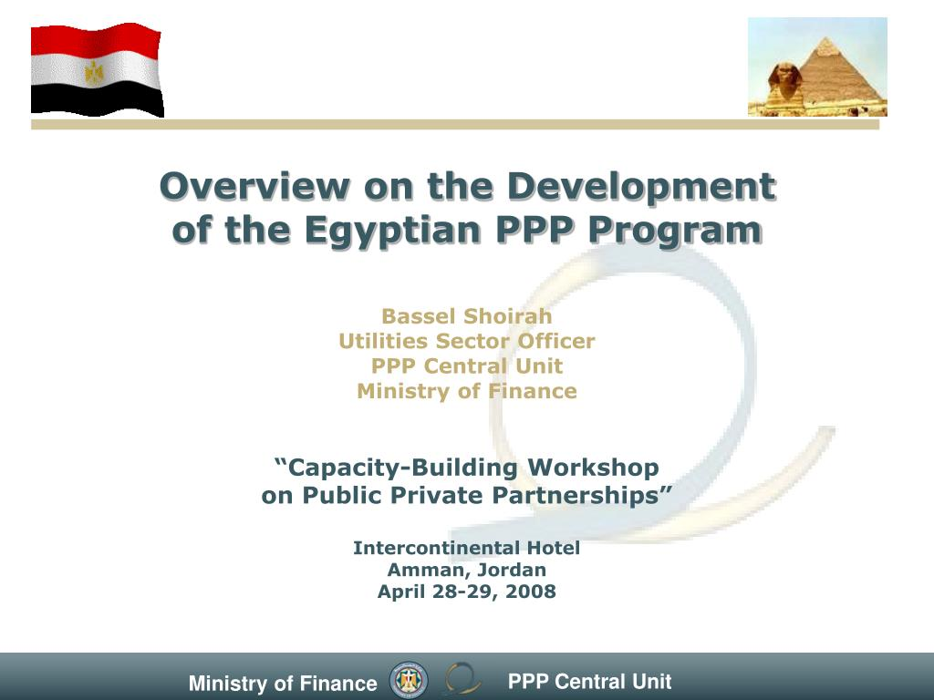 overview on the development of the egyptian ppp program