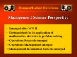 management science perspective