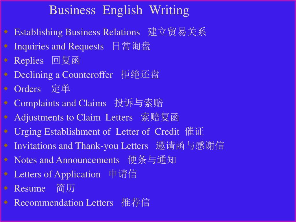 Business  English  Writing