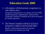 education goals 20004