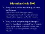 education goals 20005