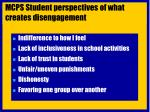 mcps student perspectives of what creates disengagement