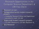 research opportunities in the computer science department at uw eau claire