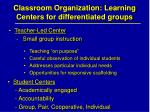classroom organization learning centers for differentiated groups