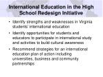 international education in the high school redesign initiative18