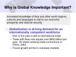why is global knowledge important