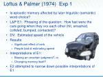 loftus palmer 1974 exp 1