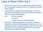 loftus palmer 1974 exp 2