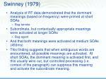 swinney 197981
