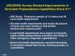 oig dhhs survey showed improvements in terrorism preparedness capabilities since 9 11