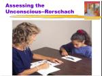 assessing the unconscious rorschach