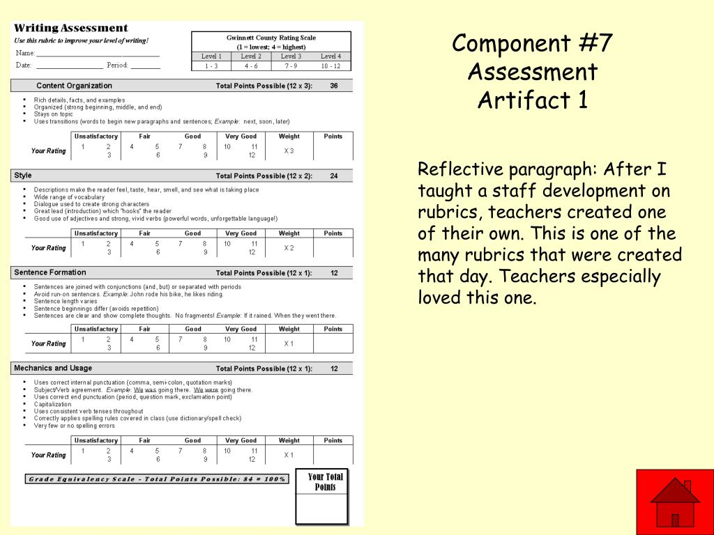 Component #7