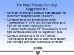 ten ways faculty can help suggestion 6