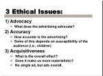 3 ethical issues