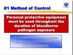 1 method of control
