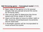ball throwing game conceptual model 7 15