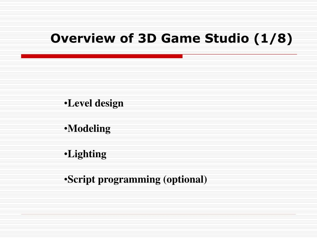 Overview of 3D Game Studio (1/8)