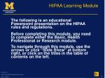 hipaa learning module