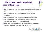 i choosing a solid legal and accounting team