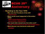 bcug 25 th anniversary4