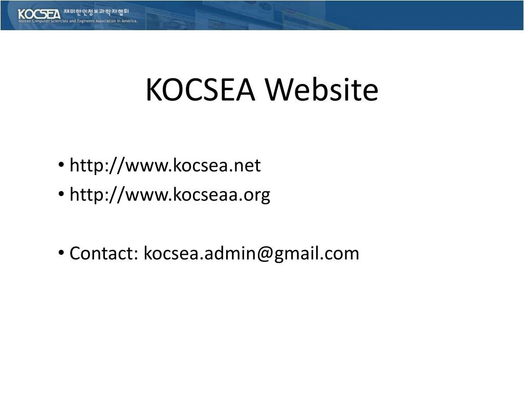 KOCSEA Website