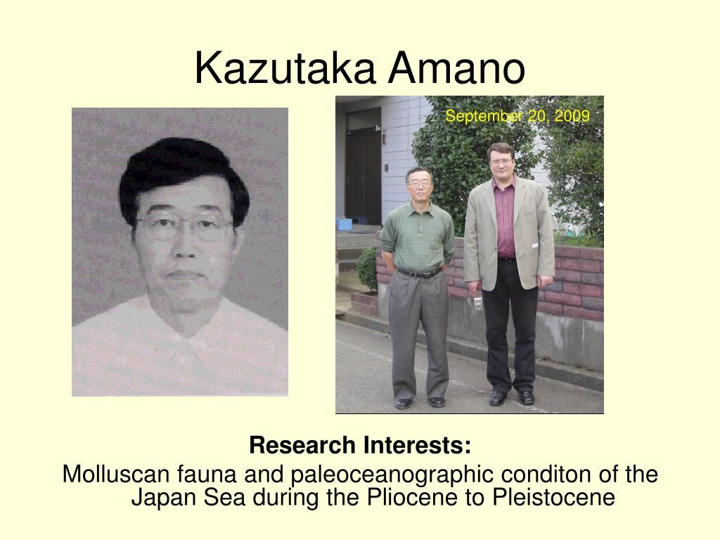 Kazutaka Amano