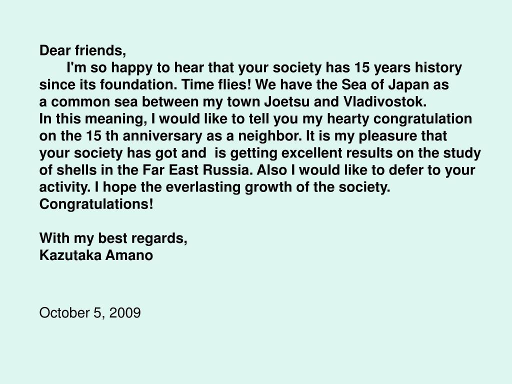 Dear friends,
